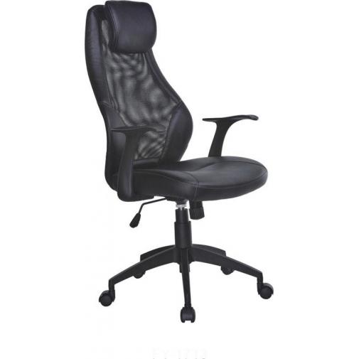 Biuro kėdė 0794EJH