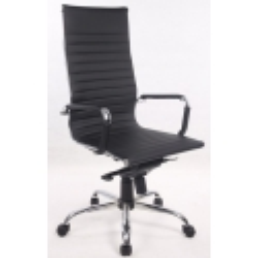 Biuro kėdė FOSSE multiblock