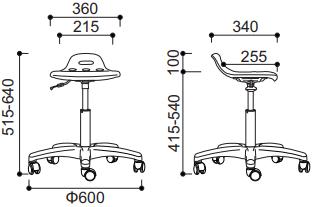 pramoninė kėdė