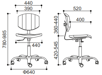 laboratorinės kėdės matmenys