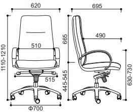 odinės biuro kėdės matmenys