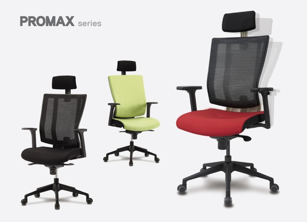 Promax ergonomiškos kėdės