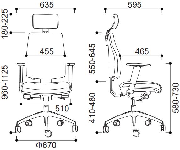 ergonominės biuro kėdės matmenys