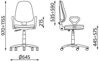 biuro kėdės BRAVO matmenys