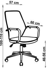 biuro kėdės išmatavimai